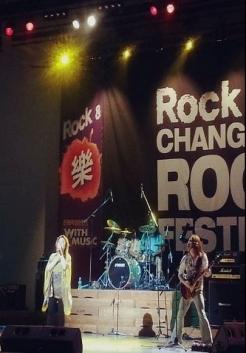 ROCK & 樂 록페스티벌 포스터