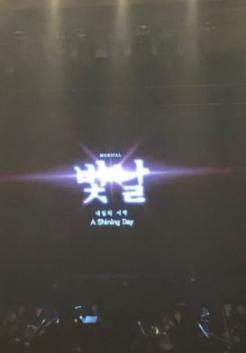 (대극장)부마민주항쟁 42주년 뮤지컬 공연 포스터