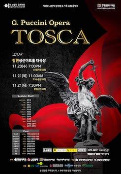 오페라 토스카 포스터
